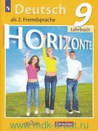 Немецкий язык : второй иностранный язык : 9-й класс : учебник для общеобразовательных организаций = Horizonte : Deutsch 9 : Als 2. Fremdsprache : Lehrbuch (ФГОС)