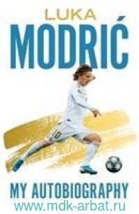 Luka Modric : Official Autobiography