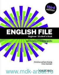 English File : Beginner : Student's Book : with Oxford Online Skills