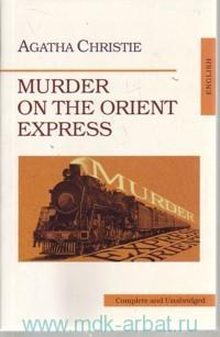 Murder on the Orient Express = Убийство в Восточном экспрессе