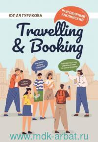 Travelling & Booking
