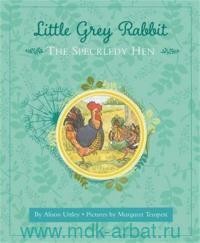 Little Grey Rabbit. The Speckleky Hen