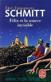 Felix et la source invisible