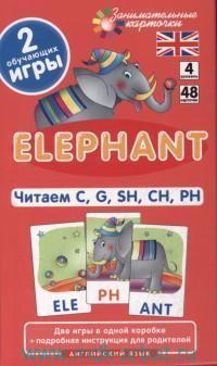 Elephant = Слон : Читаем C, G, SH, CH, PH. Английский язык. Уровень 4 : наглядное пособие : набор карточек с картинками