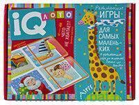 Чего не хватает? Дополни картинку : развивающие игры для самых маленьких : 4 развивающих игры от жирафика Тоши из Африки : 3+