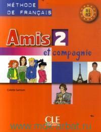 Amis et Compagnie 2. Livre de l'eleve : Methode de Fransais