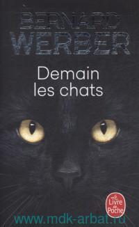 Demain Les Chat