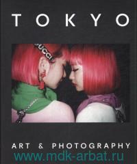 Tokyo. Art&Photography