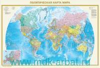 Политическая карта мира : М 1:32 000 000. Федеративное устройство России : М 1:7 000 000