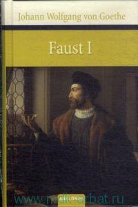 Faust I : Der Tragodie erster Teil