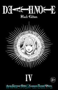 Death Note. Black Edition. Кн.4 : манга