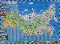 Карта России для детей : К57