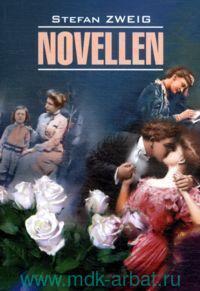 Новеллы = Novellen : книга для чтения на немецком языке