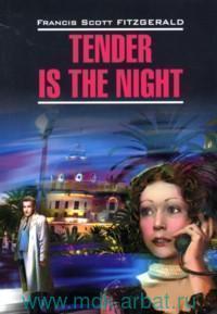 Ночь нежна = Tender is the Night : книга для чтения на английском языке