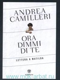 Ora Dimmi Di Te : Lettera A Matilda