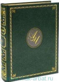 Сочинения : Дом с мезонином : повести, рассказы, 1892-1897
