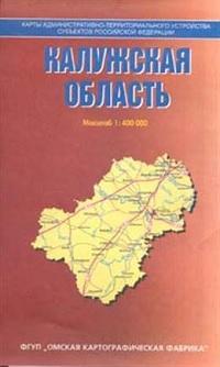Калужская область : М 1:400 000