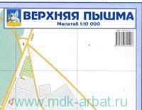 Верхняя Пышма : карта : М 1:10 000