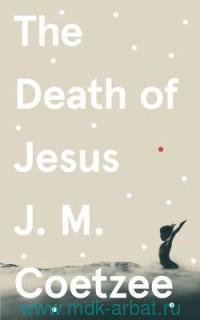 The Death of Jesus