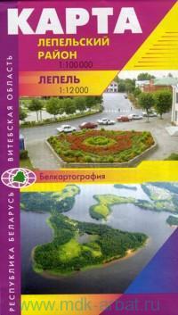 Лепельский район : карта М 1:100 000. Лепель : М 1:12 000 : Республика Беларусь, Витебская область