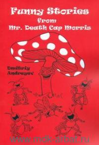 Funne Stories from Mr. Death Cap Morris = Забавные истории от мистера Мухомора Морриса
