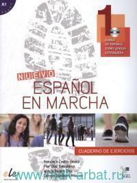 Nuevo Espanol en marcha 1 : Cuaderno de ejercicios : A1 : Curso de espsnol como lengua extranjera