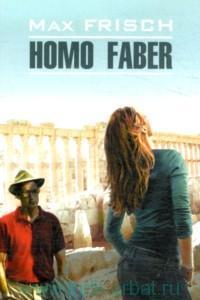 Хомо Фабер = Homo Faber : книга для чтения на немецком языке