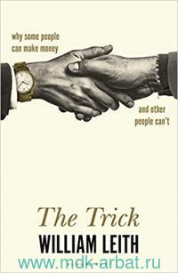 The Trick : Why Some People Can Make Money and Other People Can't