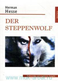 Der steppenwolf = Степной волк