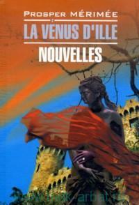 Венера Илльская : новеллы = La Venus D`ille : Nouvelles : книга для чтения на французском языке