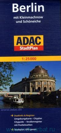 Berlin : mit Kleinmachnow und Schoneiche : Stadt Plan : М 1:25 000