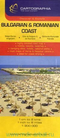 Bulgarian & Romanian Coast : карта автодорог : М 1:200 000 : Discover & Explore