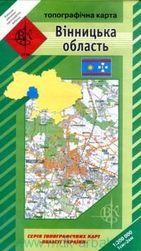 Вiнницька область : топографiчна карта : М 1:200 000