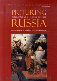 Picturing Russia : Explorations in Visual Culture