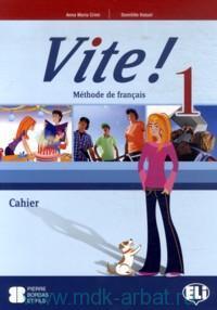 Vite! 1 : Cahier : Methode de francais