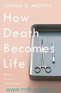 How Death Becomes Life : Notes from a Transpolant Surgeon