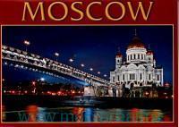 Москва = Moscow : набор окрыток «гармошка» : артикул 22002