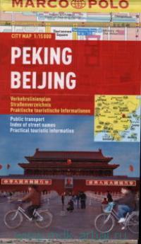 Peking = Beijing : City Map : М 1:15 000