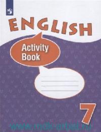 Английский язык : 7-й класс : рабочая тетрадь : учебное пособие для учащихся общеобразовательных организаций и школ с углубленным изучением английского языка = English 7 : Activity Book