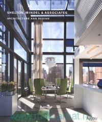 Shelton, Mindel & Associates : Architecture and Design
