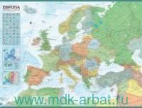 Политическая карта Европы : М 1:4 300 000 : арт. ЕВР4АГТ