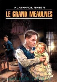 Большой Мольн = Le Grand Meaulnes : книга для чтения на французском языке