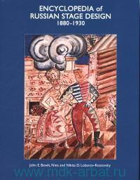 Encyclopedia of Russian Stage Design, 1880-1930
