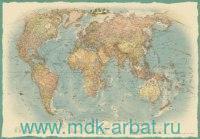 Мир. Ретро : политическая карта : М 1:22 000000 : артикул КН 50 (1,57х1,07 м)