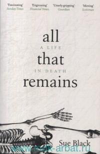 All Thet Remains : A Life in Death