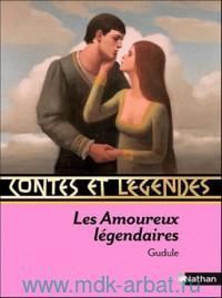 Les amoureux Legendaires