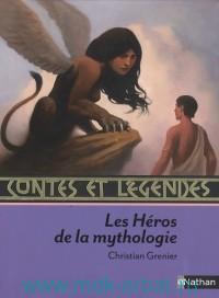 Les Heros de la mythologie