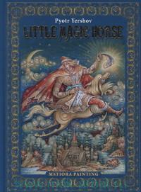 Little Magic Horse = Конек-горбунок