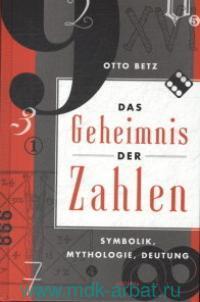 Das Geheimnis Der Zahlen : Symbolik, Mythologie, Deutung