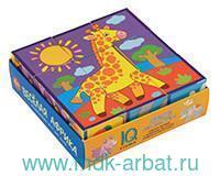 Веселая Африка : 9 кубиков : игра развивающая и обучающая : для детей от 4 лет